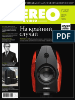 Stereo&Video 06 2014