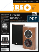 Stereo&Video 08 2014