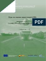 Politica planificarii transporturilor -1