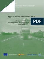 Finantarea infrastructurii de transport si aprecierea investitiilor