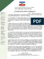 (7) July Statement of IFBNC Bur