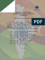 Aug15 Invitation CISA