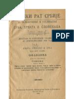 31-Veliki Rat Srbije Za Oslobođenje i Ujedinjenje SHS,1918-1919 God.,Knjiga 31