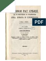 30-Veliki Rat Srbije Za Oslobođenje i Ujedinjenje SHS,1918 God.,Knjiga 30