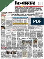 Danik-Bhaskar-Jaipur-06-27-2016 pdf