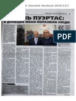 Inteview Donetsk Vecheryi 2016/12/7
