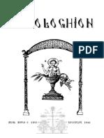 Antologhion - Uncu 1947.pdf