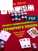 Jonathan Little - Secrets MTT-2_RUS.pdf