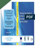 Coperta Manual.pdf
