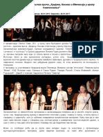 Krajina i Kosovo i Metohija u Krilu Svetosavlja - Izvestaj