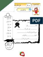 tajuk 10.pdf