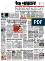 Danik-Bhaskar-Jaipur-02-16-2017.pdf