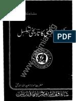 3-Fikar Wali Ullah Ka Tarikhi Tasalsal - 3