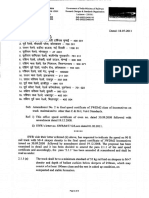3WDM2 Amendment No-2 to Speed Certificate of 3WDM2 Class of Locomotive Dated-18.07.2011