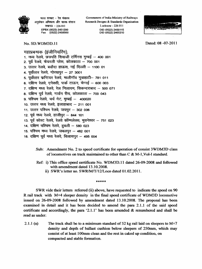 3WDM3D Amendment no.-2 to speed certificate for 3WDM3D loco dated ...