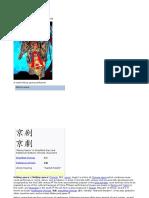 Peking opera.docx