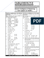 SSC_MOCK_TEST_Paper_-155_66.pdf