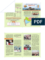 Annual Report of Maharastra Prant 2016