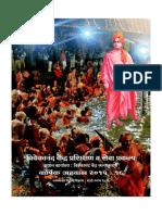 VKPVSP Report