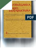 Andreev, Sedam natpisa proroka Nauma.pdf