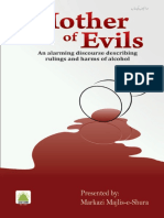 Mother of All Evils [ Alcoholism ]