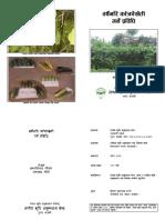 Booklet Cucumber Nepali