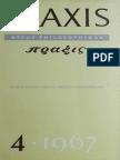 Praxis, International Edition, 1967, No. 4 - Gajo Petrovic