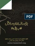 Hazar Sala jawan Sazish .pdf