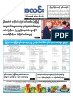 Myanma Alinn Daily_ 17 February  2017 Newpapers.pdf