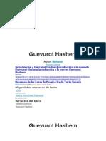 Guevurot Hashem