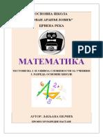matematika 3 razred
