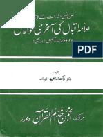 Iqbals_Last_Wish.pdf