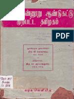 tamilnadu history.pdf
