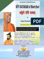 Niti Satakam of Bhartrhari