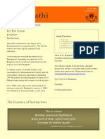 Saranagathi ENewsletter October 2008