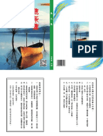 chi 1012.pdf