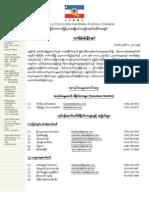 IFBNC List , Announcement (B)