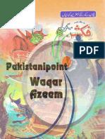 Function 2015.pdf
