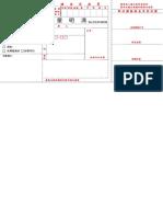 全真堂郵政劃撥單(A4列印正反面).pdf