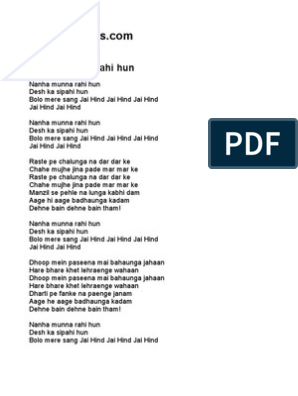 Nanha Munna Rahi Hun lyrics English
