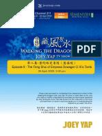 WalkingTheDragons-ep8-8272788