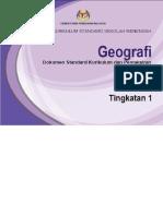 DSKP KSSM GEOGRAFI TINGKATAN 1.pdf