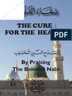 Shifa Digital Edition