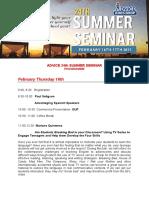 Summer Seminar.pdf