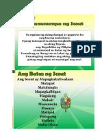 Pangako at Batas Ng Scout