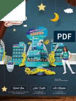366_PDFsam_document (53)