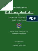 nadhm-al-akhdari-shinqiti.pdf
