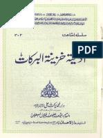 Adiyah Khizana Al Barkat - P.pdf