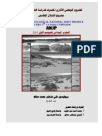 The Archaeological National Joint Project (ANJP) to the 5th Cataract Region