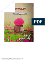 MERE HAM NAWA IQBAL BANO MASIF PDF